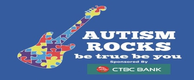 4TH ANNUAL AUTISM ROCKS CONCERT
