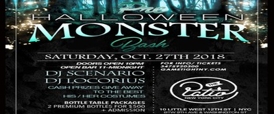 Patio NYC Monster Halloween Bash 2018